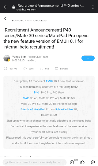 EMUI 10.1 recruitment