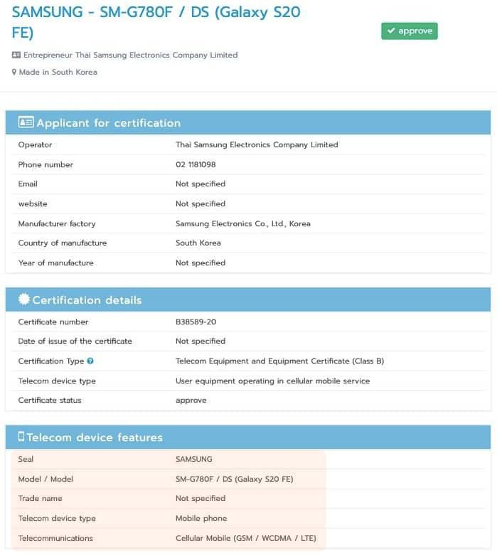 Samsung Galaxy S20 FE's NBTC certification