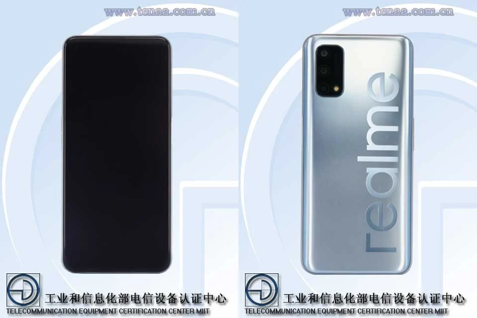 New Realme Q (RMX2117) series device - TENAA image