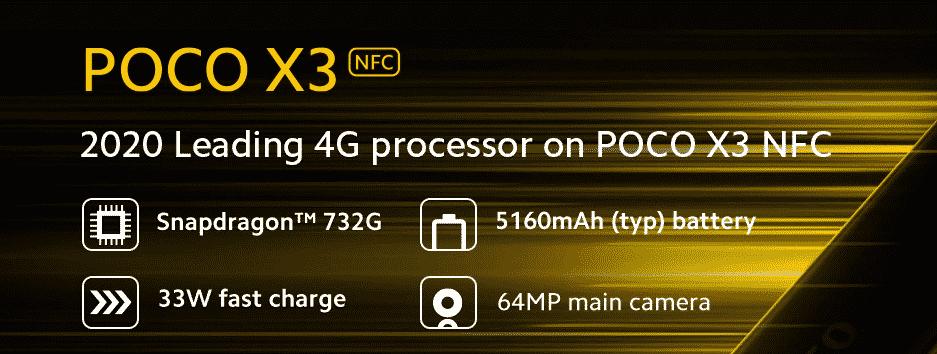 POCO X3 NFC - specs