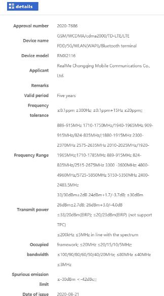 RMX2116 - MIIT certificate