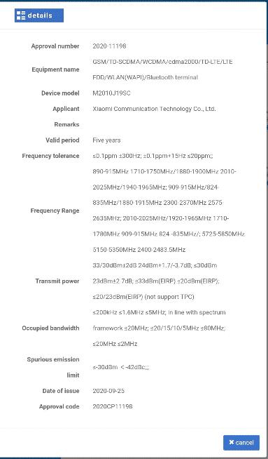 Redmi Note 10 4G - MIIT