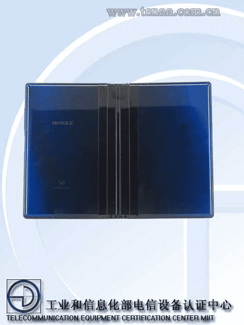 Royole Flexpai 2 - TENAA image(2)