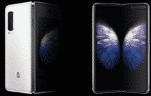 Samsung W20 5G flip phone