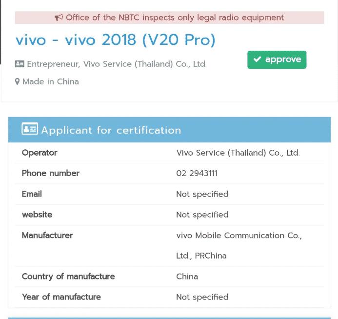 Vivo V20 Pro - NBTC
