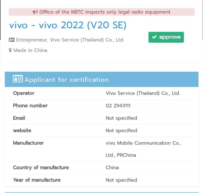 Vivo V20 SE - NBTC
