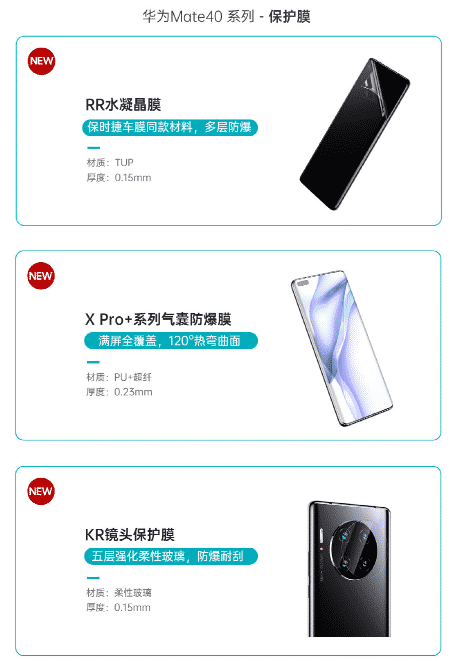 Huawei Mate 40 series phones