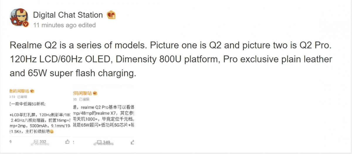 Weibo post by Digital Chat Station