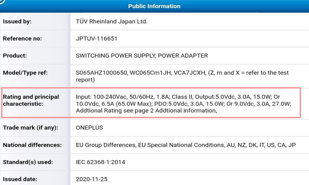 Another OnePlus 65W fast charger gets TUV certification, could pack with OnePlus Nord SE