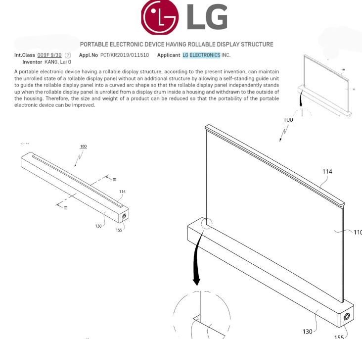 LG rollable laptop patent image(1)