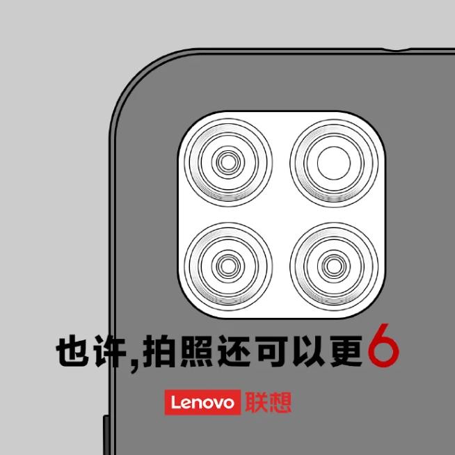 Lenovo upcoming smartphone teaser-1