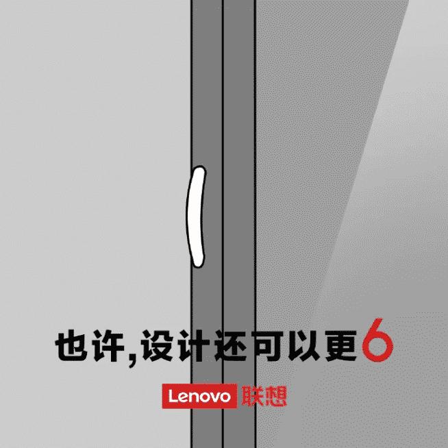 Lenovo upcoming smartphone teaser-2