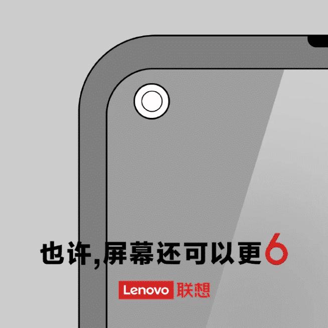 Lenovo upcoming smartphone teaser-3