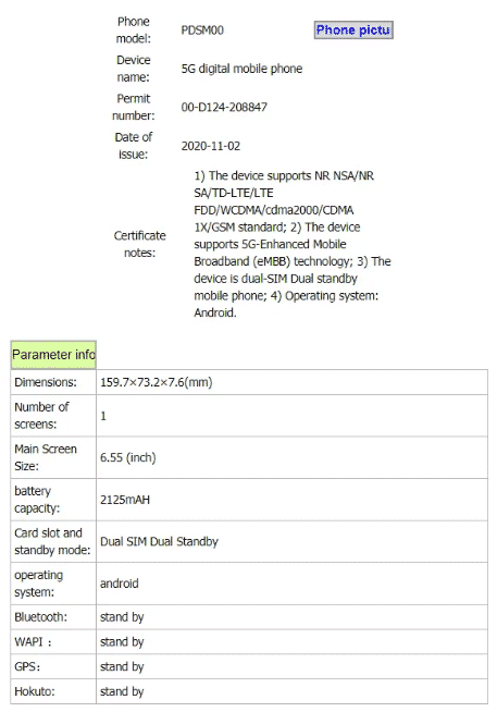 Oppo PDSM00 TENAA listing