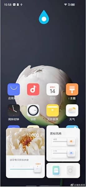 Origin OS - Homescreen