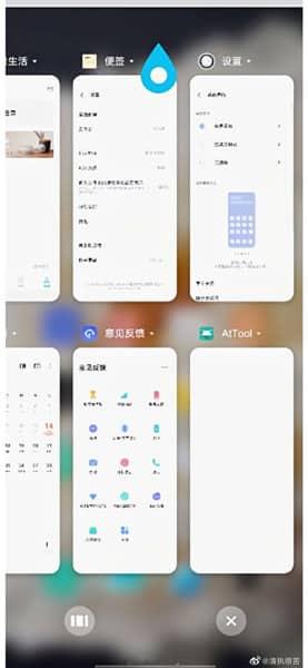 Origin OS - Recent apps