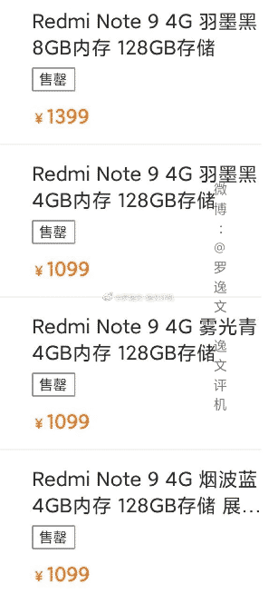 Redmi Note 9 4G price leak