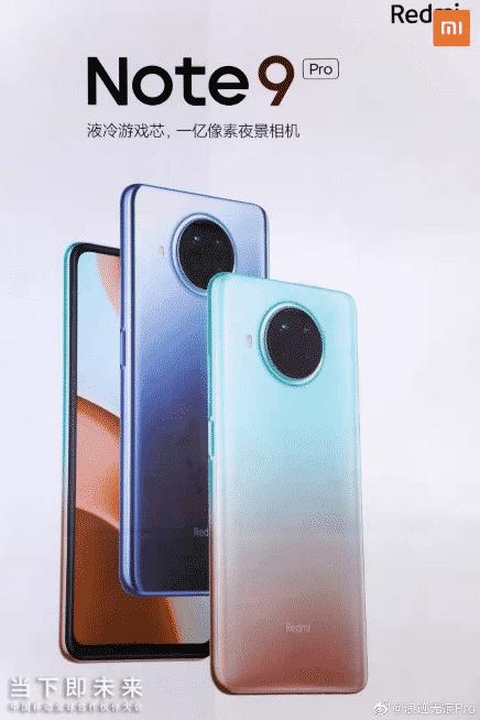 Redmi Note 9 Pro 5G retail box image