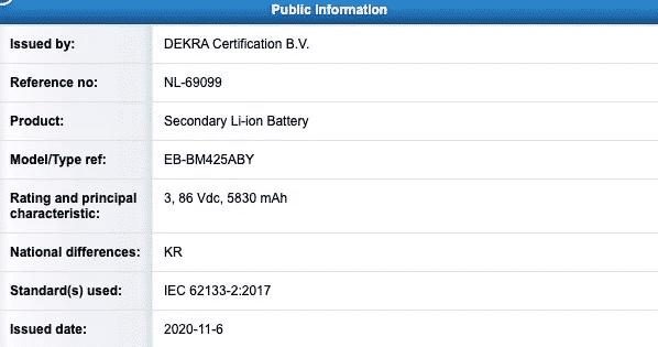 Samsung Galaxy M42 - dekra certification