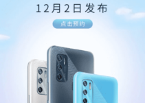 ZTE Blade V2021 5G with 48MP triple cameras launching on December 2