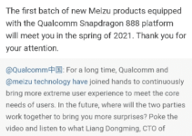Meizu 18 to launch with Snapdragon 888 SoC in Q1 2021