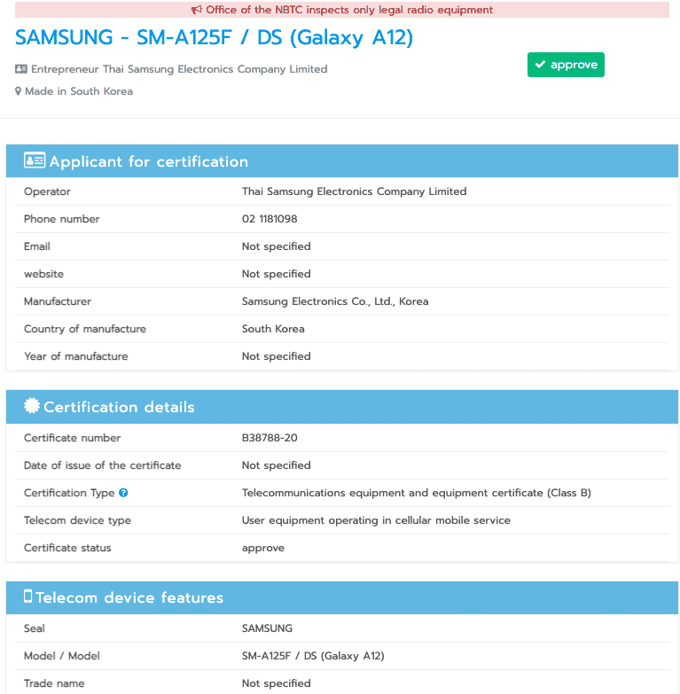 Samsung Galaxy A12 NBTC certification