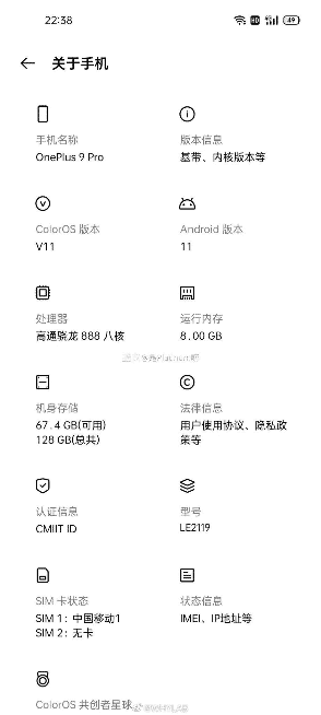OnePlus 9 specifications