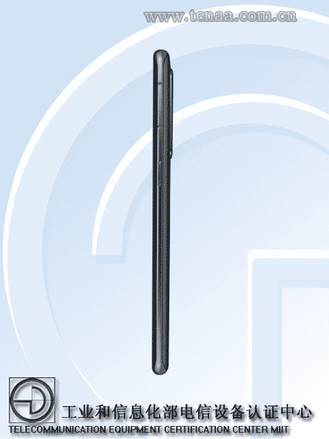 Oppo Reno5 Pro Plus TENAA image(3)