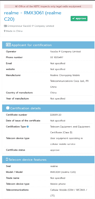 Realme C20 - NBTC certification