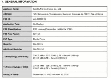 Samsung Galaxy S21 FCC details(1)