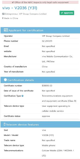 Vivo Y31 (4G) - TKDN certification