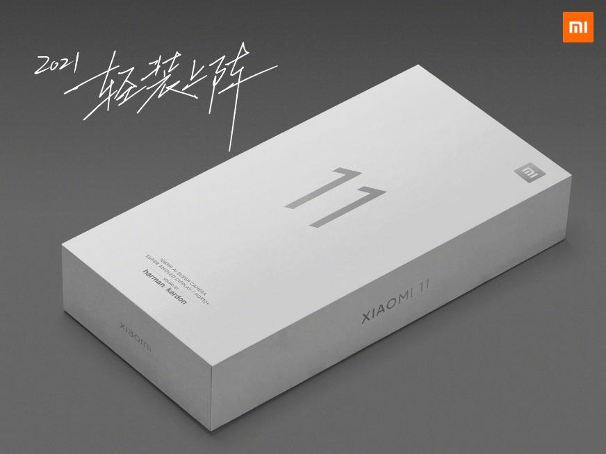 Xiaomi Mi 11 retail box