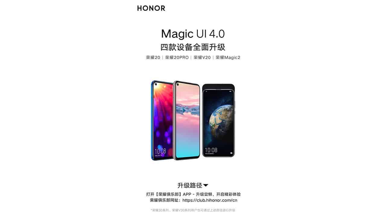 Magic UI 4 stable update released for Honor 20, 20 Pro and V20 in China