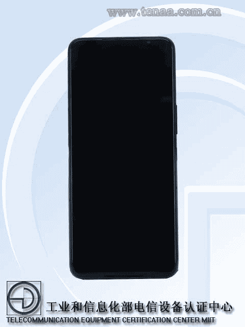 ASUS ROG Phone 5 TENAA image(2)
